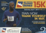 15K Registration Postcard, 2012